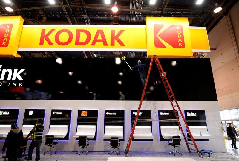 Eastman Kodak's $765 million U.S. personal loan agreement on maintain following the latest allegations