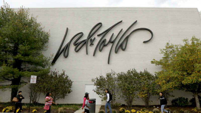 Lord & Taylor goes out of business, ending a nearly 200-year-old legacy