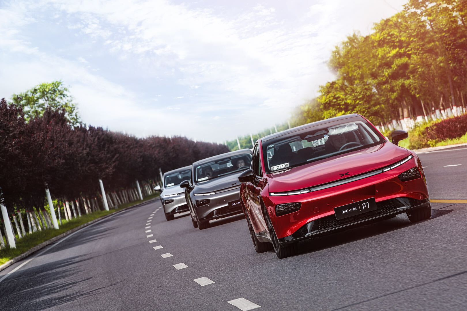 Xpeng Motors, Chinese Tesla rival, data files for New York IPO