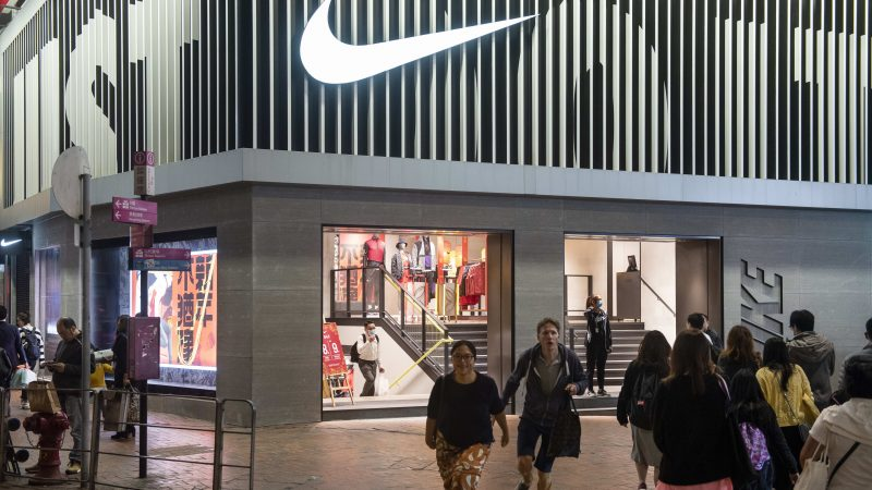 "The Nike CEO says ""digital is here to stay,"" and e-business supports sales"