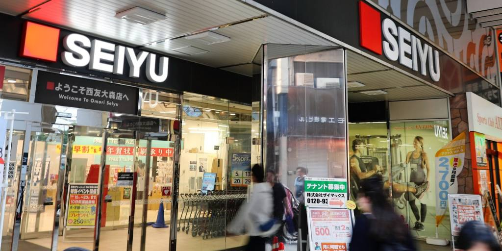 KKR and Rakuten buy 85% of Walmart's Seiyu