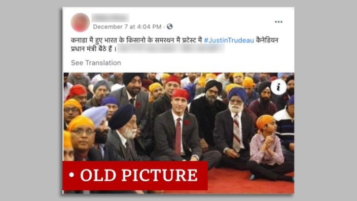 Screenshot of Justin Trudeau with the Sikh written on it & quot;  Old photo & quot;