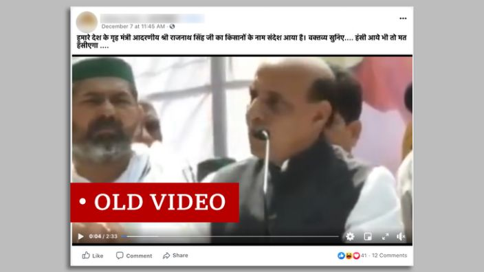 Screenshot of Rajnath Singh's video named & quot;  Old Video & quot;