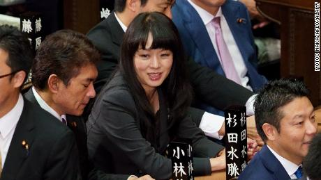 In Japan there are so few female politicians that even if a woman is mistaken, she is harmful