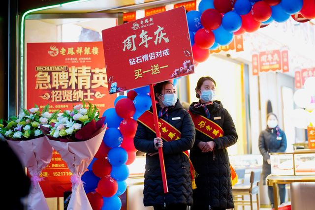 Why Europe gives Beijing a political gift?  Pierre Husky