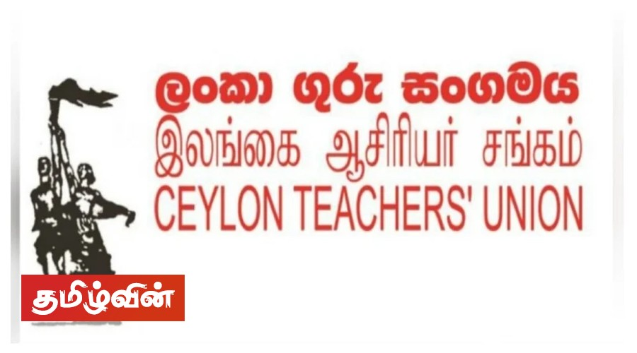 The country's leading teachers' union has protested the disciplinary measure