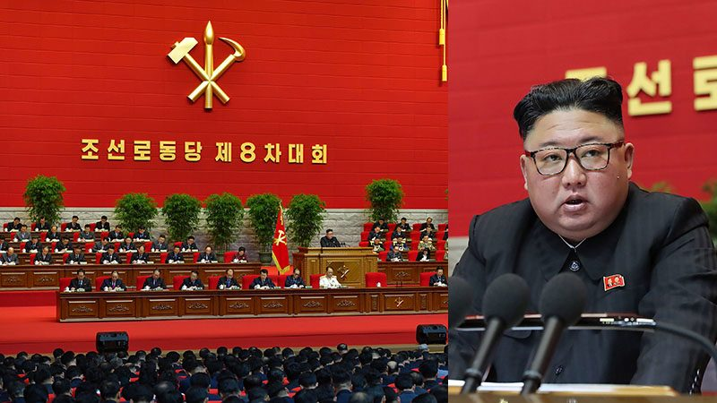 Kim Jong Un reveals policies aimed at expanding relations with the outside world