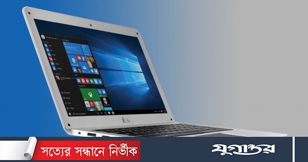 New ILife laptop for 12,500 rupees