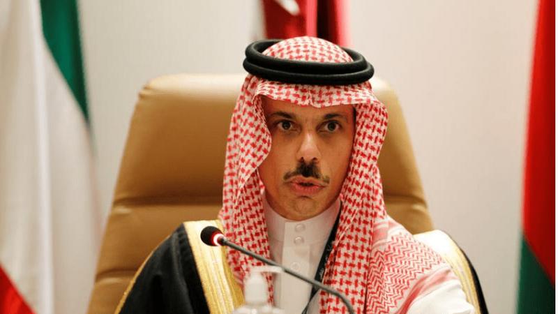 Saudi Arabia criticizes Iran