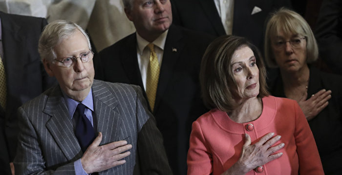 Where's My Money? The Pelosi and McConnell homes were graffiti |  Plaid |  Afternoon times