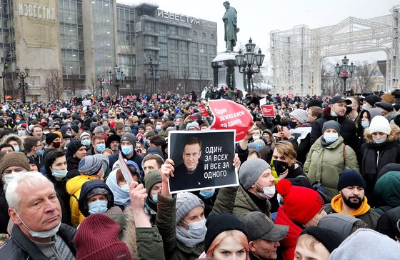 On January 23 (local time), protests erupted in Moscow, Russia in support of the release of opposition leader Alexei Navalny.  Upon his return from Germany, Navalny was arrested and detained at the airport, calling for a street protest against the Putin regime. [EPA]