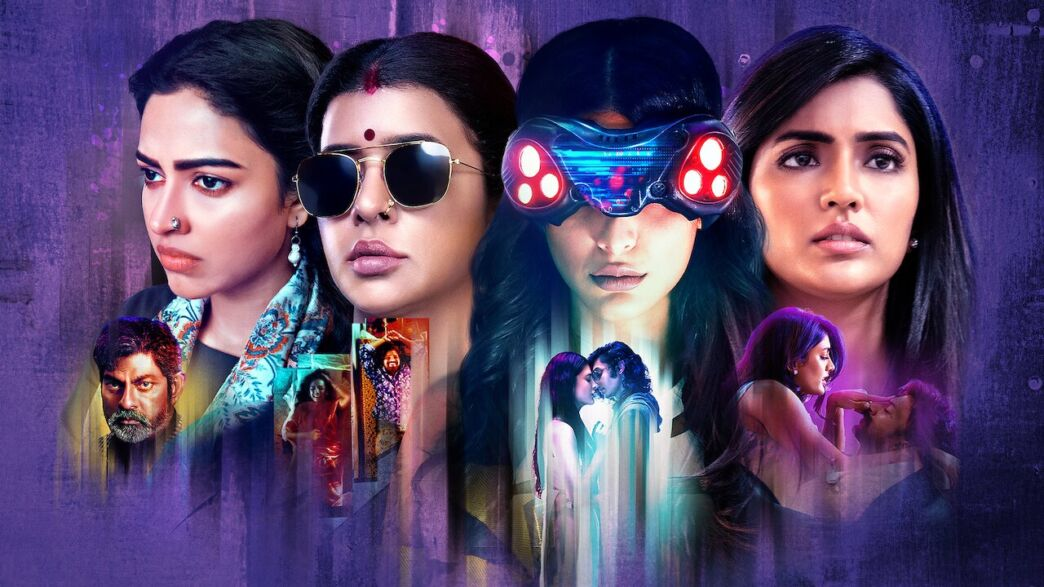 Peta Kathalu, plot and trailer for the new Indian movie on Netflix