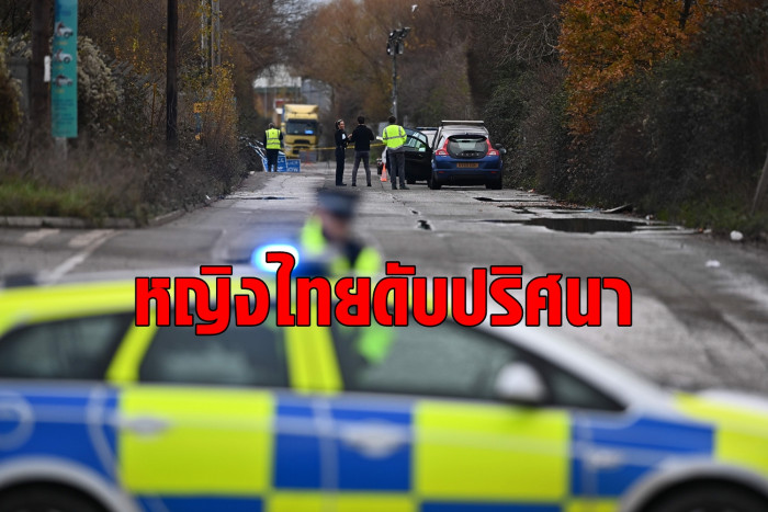 Accelerated Resolution of Thai Feminist Case London Police search for naked men – post today worldwide