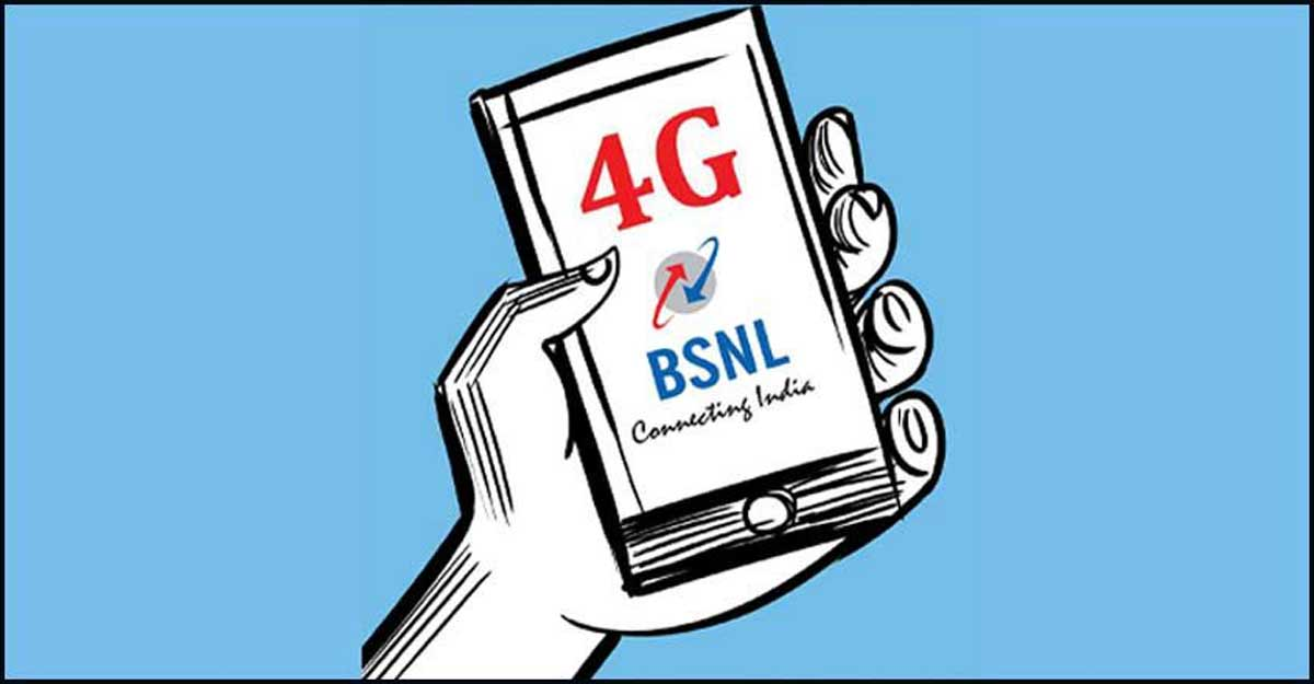 """Implement VRS, reduce salary costs;  But """"BSNL 4G"""" didn't come alone!  
