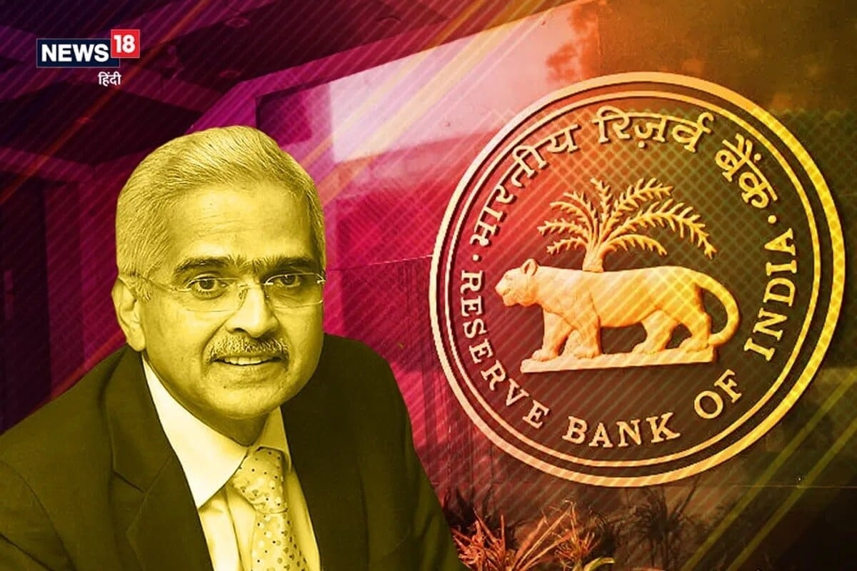 The digital currency coming to India, important hints provided by the RBI |  National
