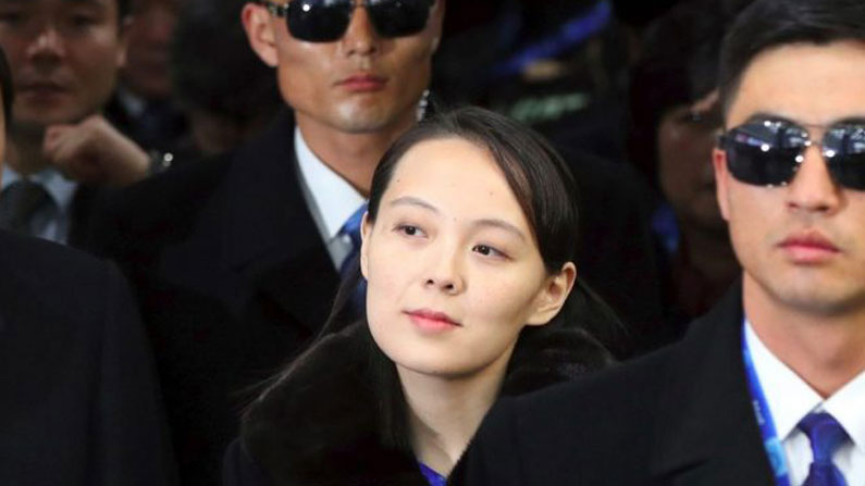 Kim Sister 3