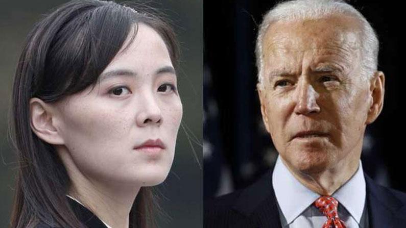 North Korea's main sister: Kim Jong Un warns the Biden administration