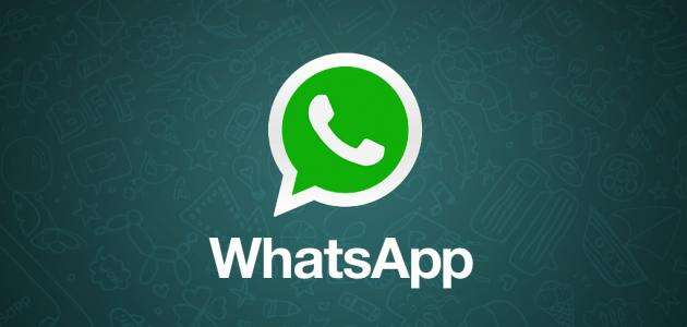 A new way for you to be able to listen to WhatsApp audio messages without the sender knowing .. Get to know it