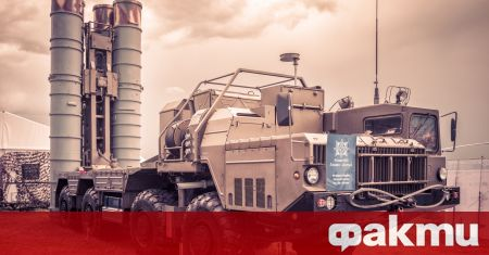 Turkey made a final decision on the S-400 and informed the US – ᐉ News from Fakti.bg – World