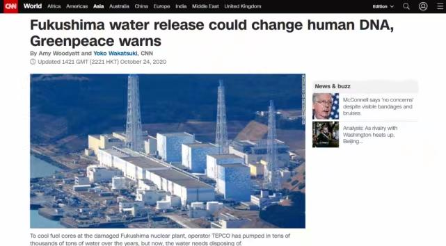 CNN reported that pollutants from Fukushima's nuclear wastewater can damage human DNA.