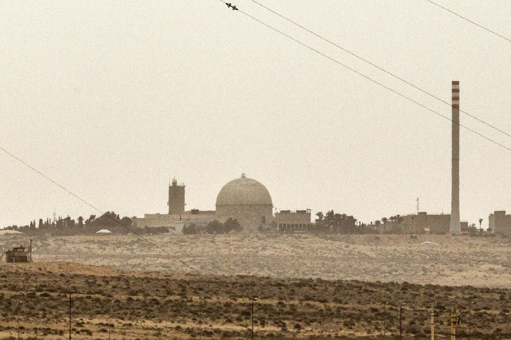 Israel: Sirens warn of a possible missile attack near a nuclear reactor