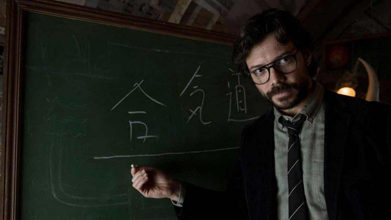 When La Casa di Carta 5 is released on Netflix