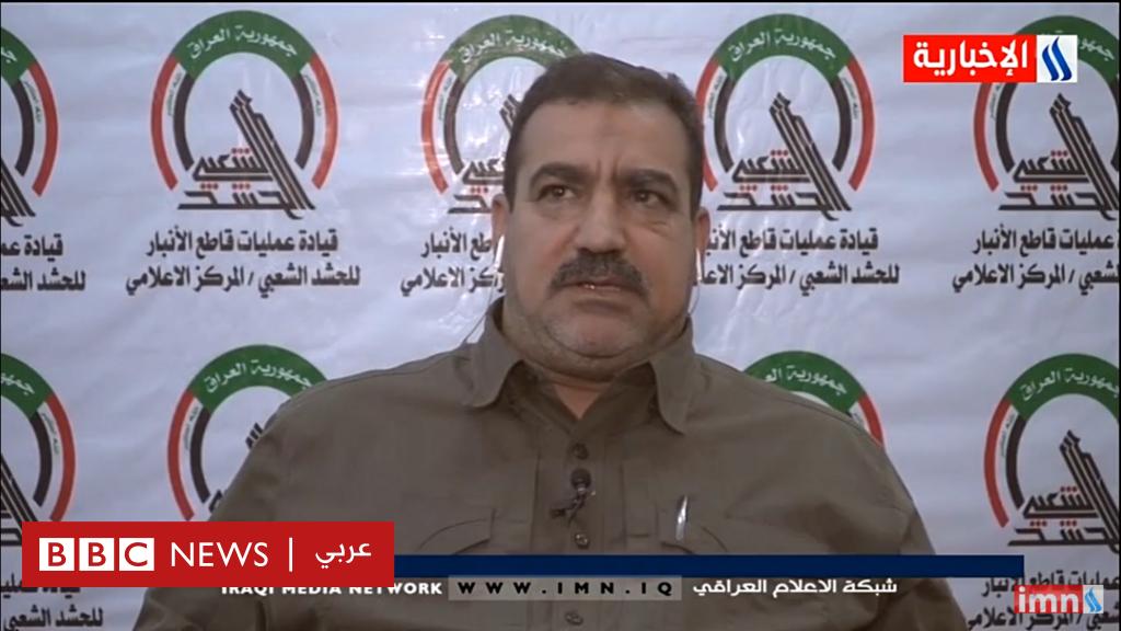 Qasim Musleh Al-Khafaji: Who is he and why was he arrested?