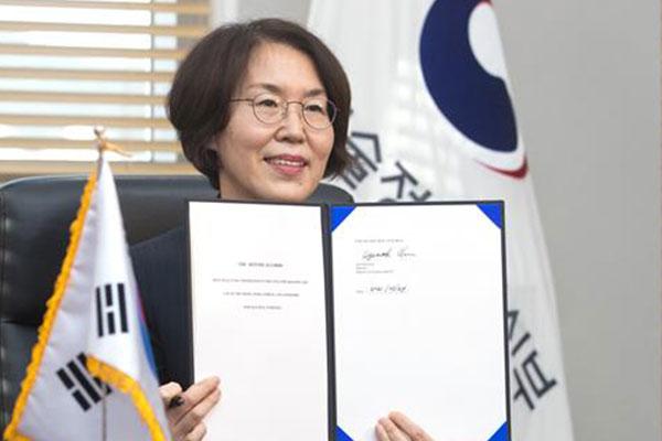 South Korea signs Artemis space exploration agreement l KBS WORLD