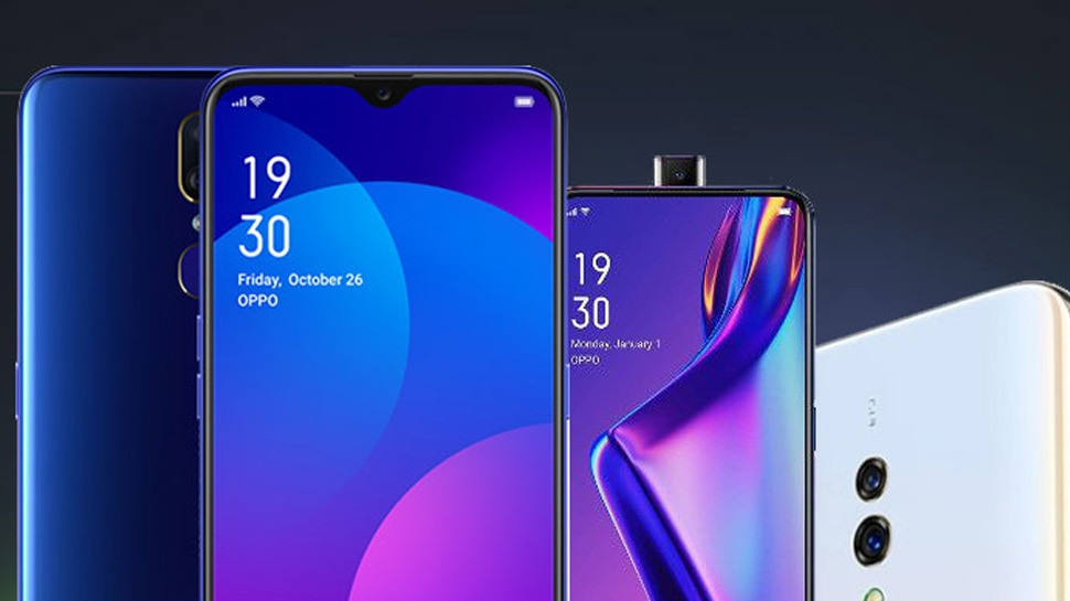 Oppo launches the online store platform with up to 80% off smartphones |  Up to 80% off Oppo smartphones, Rs 1 bargain too