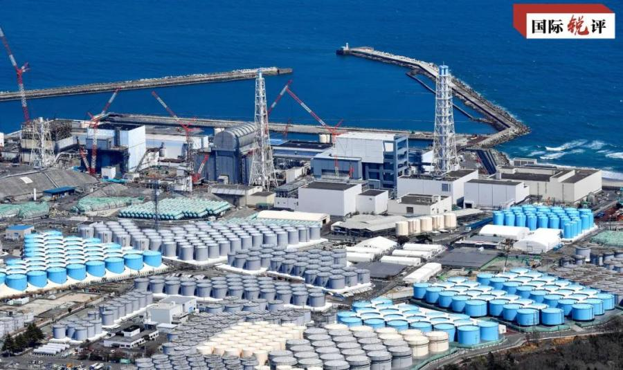 Japan should withdraw its decision to discharge nuclear wastewater to sea_China.org.cn