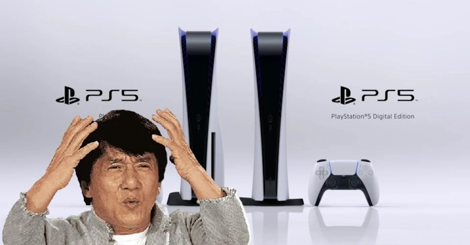 Sony sends out an invite to PlayStation 5 owners inviting them to buy a PlayStation 5 (another device?)
