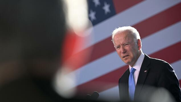 Coronavirus in the USA: Biden does not expect a new shutdown due to the delta variable – Wikipedia