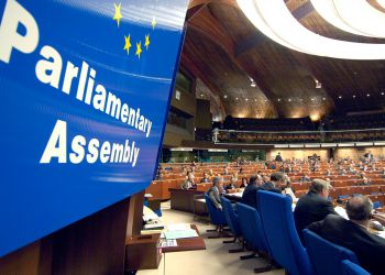 European Union.  Human rights: MEPs want corruption included in the penal system