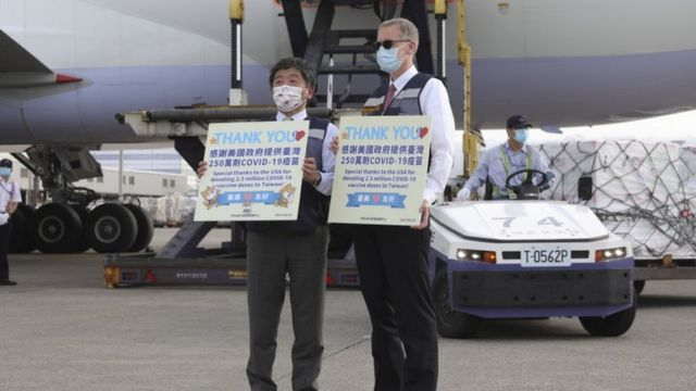 The United States donates vaccines to Taiwan