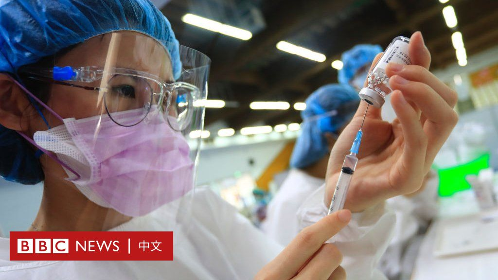 Why is Taiwanese BNT buying big drama and not sporadic vaccines implicated in sensitive cross-strait relations?  – BBC News Arabic