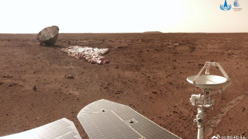 Zhurong Mars rover photos have been published __hina.org.cn