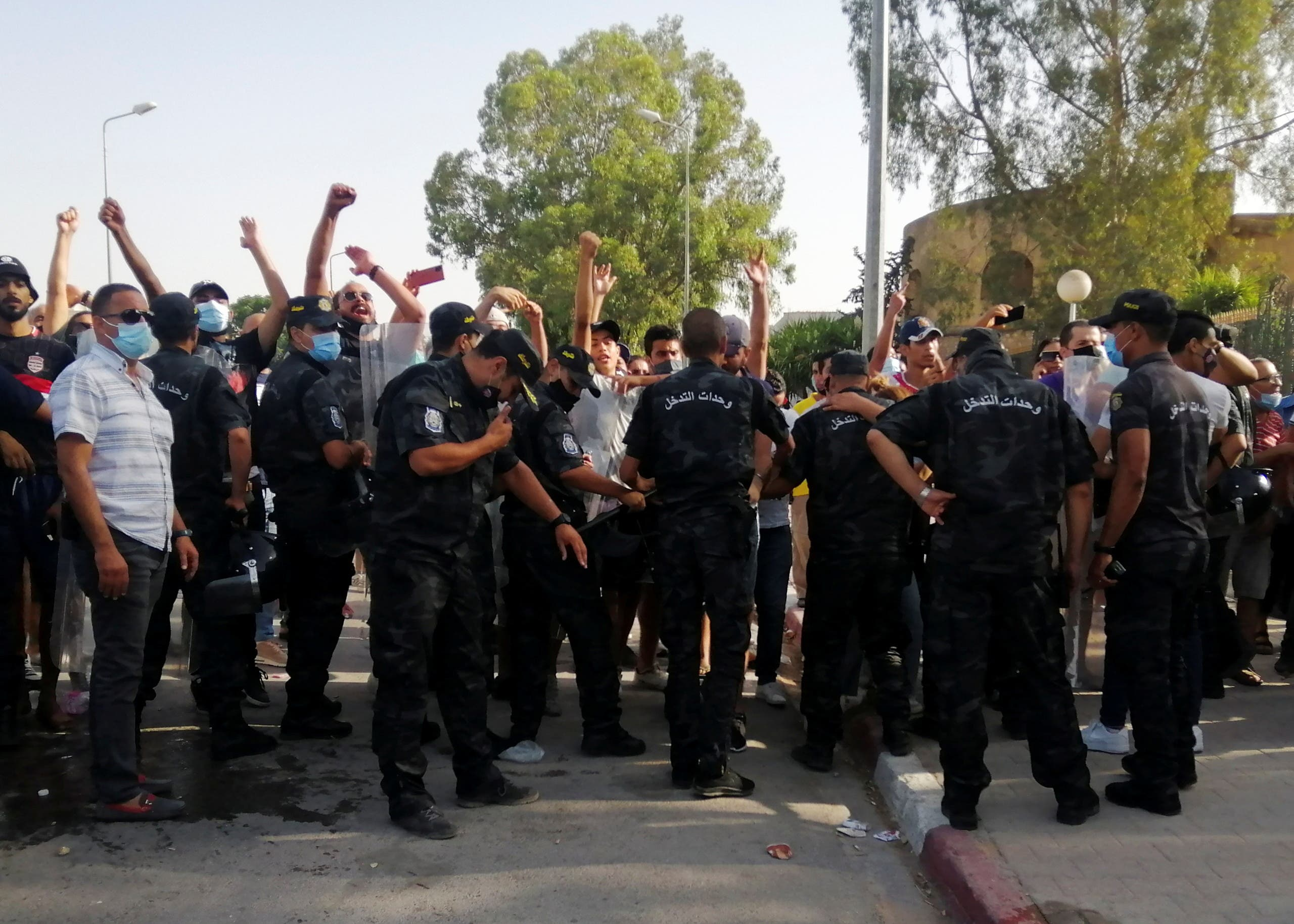 In front of the Tunisian Parliament