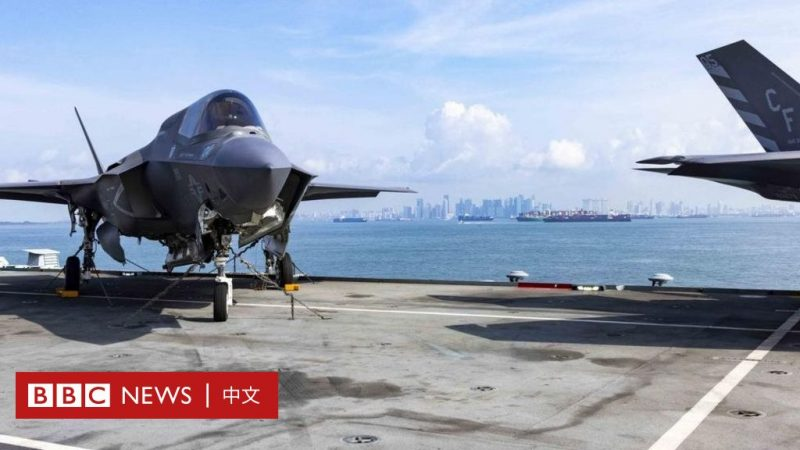 """British aircraft carrier """"Queen Elizabeth"""" enters Asia and will travel across the South China Sea - BBC News"""
