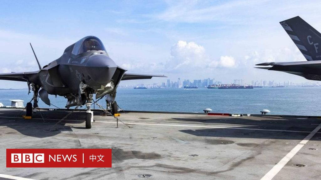 """British aircraft carrier """"Queen Elizabeth"""" enters Asia and will travel across the South China Sea – BBC News"""