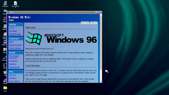 """""""Windows 96"""" has appeared, and you can access a fake Windows similar to the popular operating system of the past from the browser--GIGAZINE"""
