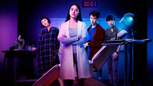 CRÍTICA – Deep (2021, Netflix)