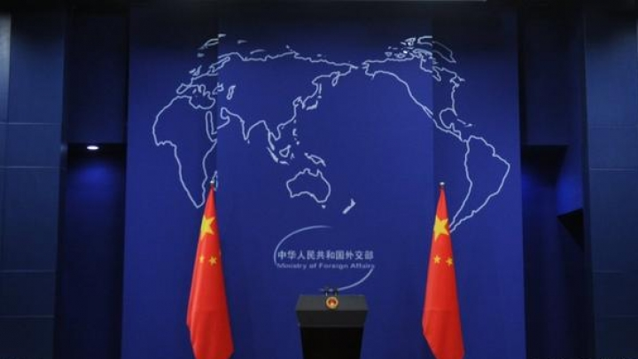China: Sanctions against 7 US individuals and entities