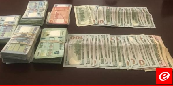 Security forces arrested two people who claimed to have stolen a sum of money deposited by a friend of one of them