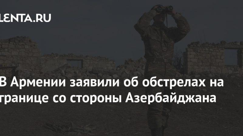 Armenia reported shelling on the border from Azerbaijan: Transcaucasus: Former USSR: Lenta.ru