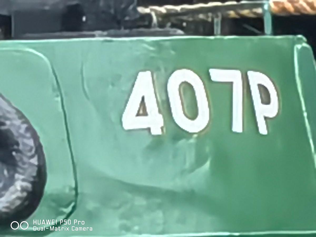 HWP50P
