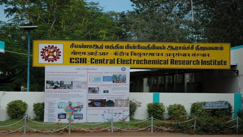 Karaikudi Electro Chemical Institute Recruitment 2021 coming soon