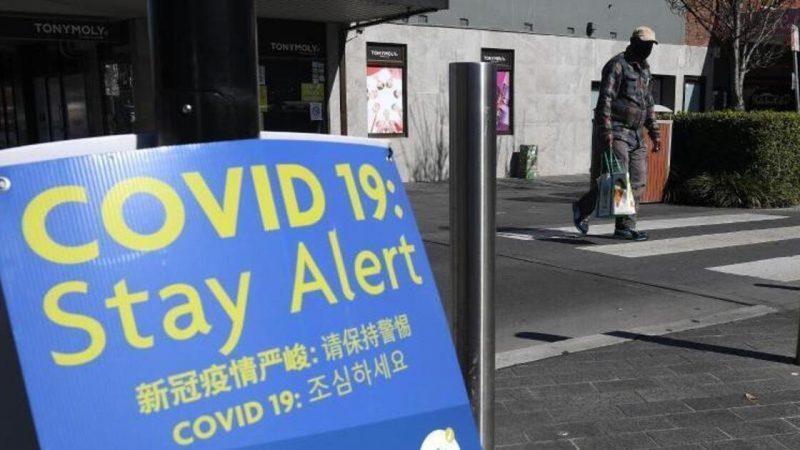 Sydney has tightened lockdown rules - politics