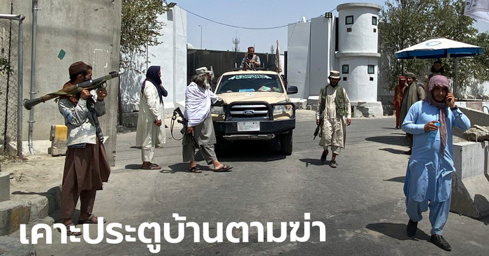 The Taliban is cruel!  Knock on the door of the house hanged workers for the United States