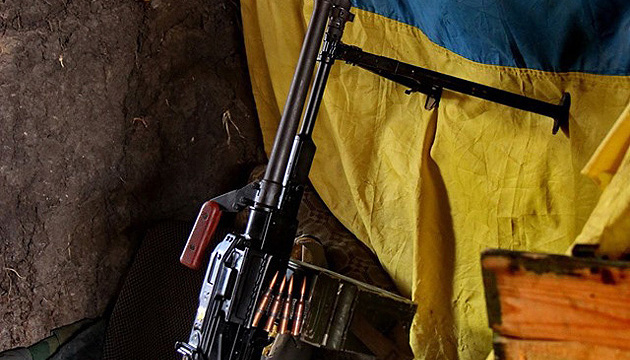 Three Ukrainian defenders were wounded in the OVK