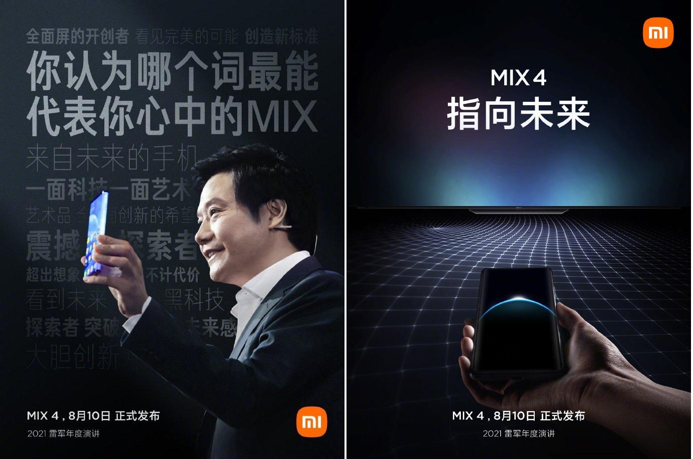 Xiaomi Mi Mix 4 flagship smartphone introduced